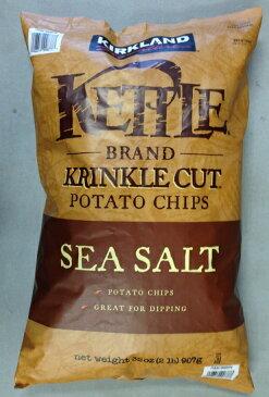 【在庫限り】【COSTCO】コストコ【KIRKLAND】(カークランド)ケトルチップス シーソルト 907g(KETTLE CHIPS SEA SALT)【送料無料】