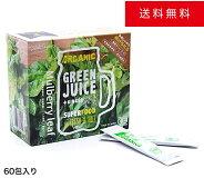 デリッシュオーガニックマルベリーリーフ(DelishOrganicsMulberryleaf)顆粒タイプ(60包)送料無料有機JAS認定国産桑葉100%使用桑の葉茶粉末青汁