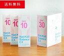 ナトカリバランス EX 300g (10g×30包・1ヶ月分) / 水太り ダイエット カリウム むくみ ナトリウム