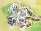 【送料無料】4つの宝石を選べる四葉のクローバーベビーリングK18ホワイトゴールド【刻印タイプ】【お誕生日】1歳:男【お誕生日】1歳:女