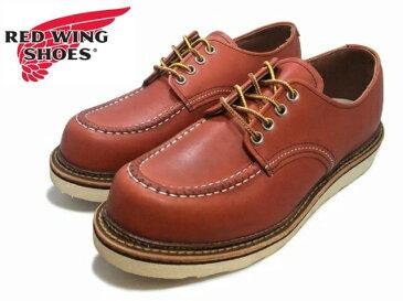 レッドウィング ワーク オックスフォード RED WING 8103 WORK OXFORD ORO RUSSET