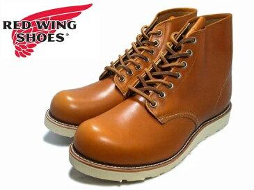 レッドウィング アイリッシュセッター RED WING 9871 6