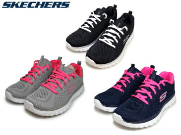 スケッチャーズ レディース スニーカー SKECHERS GRACEFUL GET CONNECTED 12615 GYCL NVHP BKW