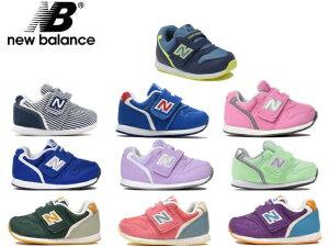 898dd5a1e6a51 ニューバランス 996 ベビー new balance FS996 LVI MTI BBI BRI TPI TGI TVI NBI BDI CLC  キッズ 子供靴 商品詳細 ブランド NEW BALANCE ニューバランス 1906年、 ...
