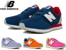 ニューバランスキッズ220ブルースニーカーnewbalanceKV220BCBEBDBFキッズ&ベビー子供靴kidsbaby【7月入荷予定先行予約】