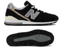 ニューバランス996ブラックnewbalanceメンズレディースM996BCmadeinUSAmen'ssneakerメンズスニーカー【店頭受取対応商品】