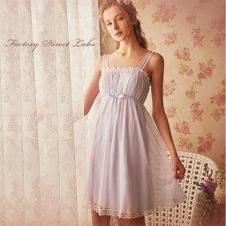 ネグリジェ パジャマ レディース かわいい ワンピース 姫系 お姫様 女の子 ルームウェア セクシー ランジェリー ベビードール 寝間着 プレゼント ギフト おしゃれ ナイトドレス 可愛い ドレス レース 2色