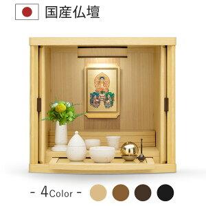 Mini Buddhist altar Buddhist altar hanging set Mackey Natural Made in Japan Modern design Fashionable Interior Living Simple Fashionable Japanese Buddhist altar Popular natural wood Furniture style
