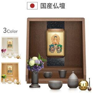 Mini Buddhist altar Buddhist altar hanging set idea-sou- Walnut domestic Japanese made modern design fashionable interior living simple fashion Japanese Buddhist altar popular natural wood furniture style