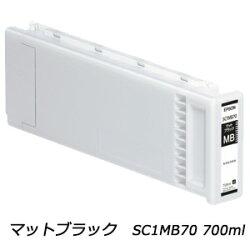 EPSONインクカートリッジマットブラック700mlSC1MB70