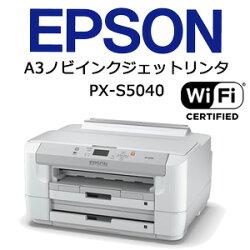 EPSONA3ノビインクジェットプリンタPX-S5040