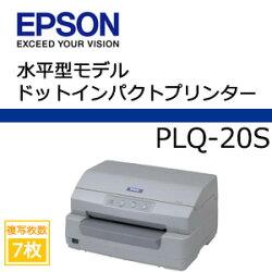 EPSONドットインパクトプリンタPLQ-20S