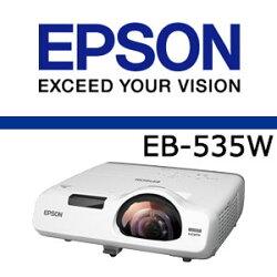 エプソンEB-535Wビジネスプロジェクター【送料・代引手数料無料】【PJ特集】