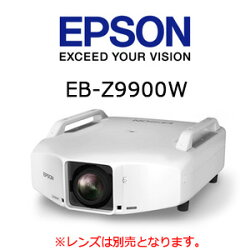 EPSONプロジェクターEB-Z9900W