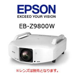 EPSONプロジェクターEB-Z9800W