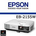 エプソンビジネスプロジェクター多機能パワーモデルEB-2155W