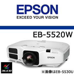 【1月20日発売予定】【発売前予約】エプソンビジネスプロジェクター常設モデルEB-5520W