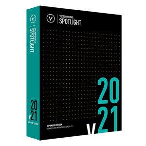 PCソフト, その他  Vectorworks Spotlight 2021 124182