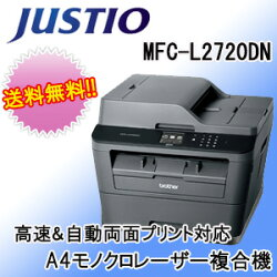 【あす楽対応_関東】ブラザーMFC-L2720DNジャスティオA4モノクロレーザー複合機