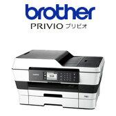 【在庫あり】ブラザー インクジェット複合機 PRIVIO (プリビオ) MFC-J6973CDW【送料・代引手数料無料