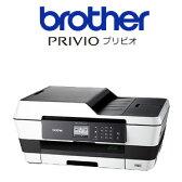 【在庫あり】 ブラザー インクジェット複合機 PRIVIO (プリビオ) MFC-J6573CDW