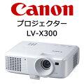 キヤノンプロジェクターLV-X3009878B001