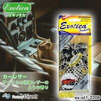 ExoticaFreshener(エキゾチカフレッシュナー)ex-pt1-2206カーレザー(10423)EXOTICAエキゾチカヤシの木型エアフレッシュナー芳香剤吊り下げペーパータイプ(正規輸入品)