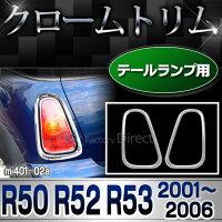 RI-MI401-02テールライト用クロームメッキランプトリムガーニッシュBMWミニクーパーR505253(2001-2006)MINICooper
