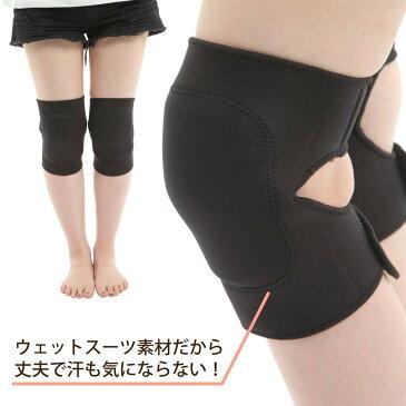 【送料無料】ZEES 両足セット 膝パッド 膝パット ニーパッド 膝あて 膝プロテクター ウェットスーツ素材で濡れても安心 スノボー スケボー バイク 膝をつくお仕事にも最適
