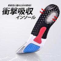 スポーツインソール2足セットインソール衝撃吸収インソールかかとをしっかりサポートジェルインソールかかとサポートインソール土踏まずサポート安全靴革靴スニーカーブーツ靴ケア用品サイズ調整可能防臭加工