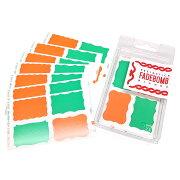 【ラベル120枚】FADEBOMB[Small4Border]オレンジ&グリーンEggshellSticker/エッグシェルステッカー(45mmx30mm)