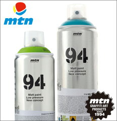 MTN「94」400ml 高品質ペイントスプレー。MTN [ montana 94 ] 400ml (MONTANA 94 ART SPRAY モ...