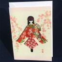 グリーティ-ングカード 立体 和風 和紙 人形 千代紙 桜 ...