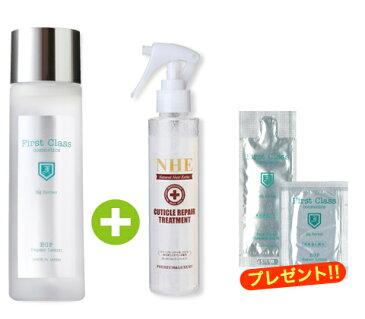 EGFリペアローション150ml化粧水(無添加/敏感肌/シワ/たるみ/透明感/美白/コラーゲン/エラスチン/ヒアルロン酸/セラミド/海洋深層水)活性酸素除去・アトピー性皮膚炎の緩和・シミ予防・水分保持機能の向上・トラブルに強いお肌に!NHE洗い流さないトリートメントセット♪