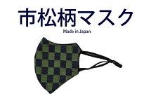鬼滅の刃風の人気の和柄市松柄マスク