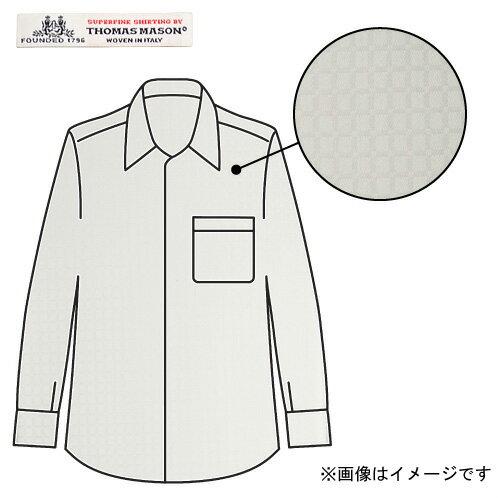 [世界最高品質]トーマスメイソン(Thomas Mason)オーダーシャツ メンズ ビジネス ドレスシャツ ス...