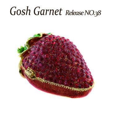 gosh garnet いちご/ジュエリーボックス/トリンケットボックス/プチギフト/プレゼント/真っ赤なキラキラストーン/artform