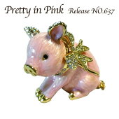 Prettyinpink豚ちゃん/ジュエリーボックス/トリンケットボックス/プチギフト/プレゼント/artform/縁起物/干支グッズ/objetd'art