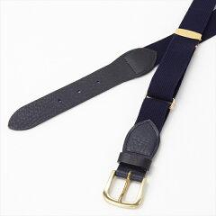 Fitzgerald Preppy Belt 18SSBL001: Navy - Navy