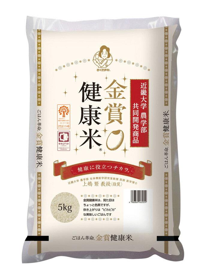 米・雑穀, 白米  5kg 113aki19dg