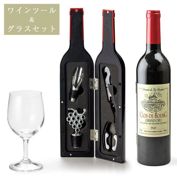 アイトーワインツール&グラスセット300ml