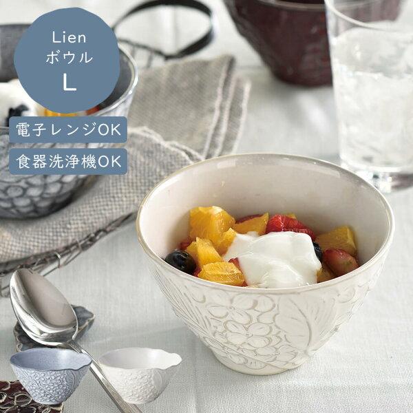 アイトーLienリアンボウルLグレーホワイト美濃焼950mlサラダボウル丼皿美濃焼き日本製和食器洋食器花模様シンプルプレゼント