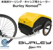 BurleyNomad