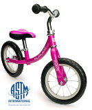 【9.27入荷予約】ストライダーより高性能。プレミアム・バランスバイク、Burley MyKick™ (カラー:コットン・キャンディー・ピンク)Bike Fridayの思想を継ぐ、本格派ハイエンドモデルです。
