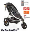 【即納】Burley Solstice® <ソルスティス・ブラック>「極点」という名のスポーツベビーカー。Burleyの最高傑作!