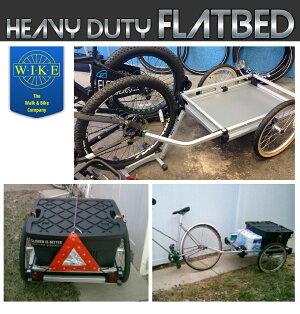 【6月22日入荷、予約】超剛性フラットベッド<WIKEHeavyDutyFlatbed>サイクリングやキャンプに★自転車の可能性を広げます★各種配送や移動販売に使えます。