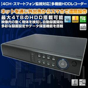 多チャンネル対応セキュリティー録画機4チャネル [SEC-REC-4CH]