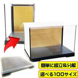 人形ケース 雛人形ケース フィギュアケース コレクションケース 背面金張りケース W18cm×D18cm×H20cm