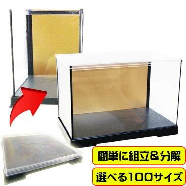 人形ケース 雛人形ケース フィギュアケース コレクションケース 背面金張りケース W18cm×D18cm×H27cm