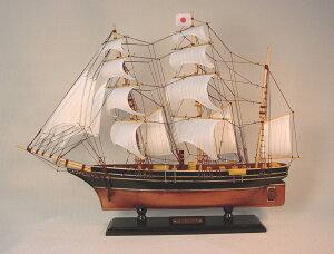職人の手作り帆船模型!【送料無料】帆船模型 モデルシップ (完成品) No258 咸臨丸